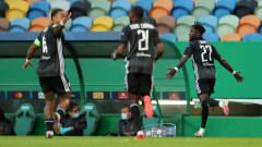 Манчестър Сити загуби от Лион с 1:3