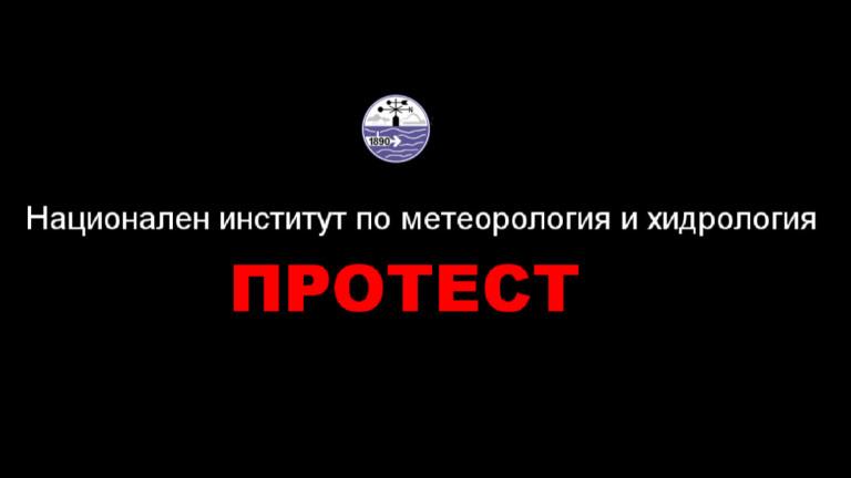 Министерството на образованието и науката (МОН) ще преведе извънреден транш