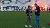 """Романтика на """"Лаута"""": Фен на Локомотив (Пд) предложи брак на приятелката си"""