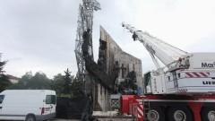 "БСП-София иска да спре демонтажа на паметника ""1300 години България"""