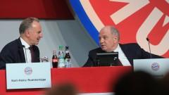 Ули Хьонес: Само ако знаехте какви играчи сме уредили за Байерн (Мюнхен)