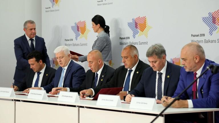 """Косово благодари на Борисов за """"принципната му позиция"""""""