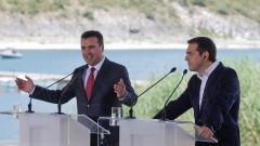 Заев и Ципрас подписаха за Македония, КНСБ хвали Бисер Петков, Росен  Плевнелиев и Деси Банова се венчаха…