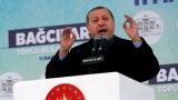 Ердоган обвини Меркел в прилагането на нацистки мерки