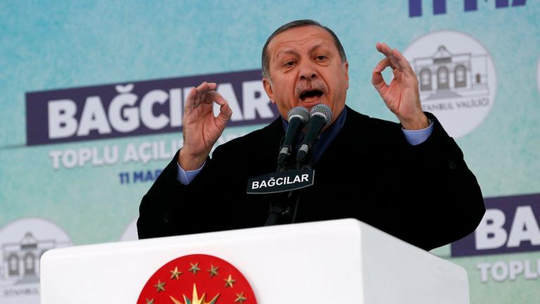Европейските власти предлагат промени в митническото дело между ЕС и Турция