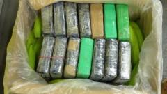 """За 10 млн. лева бил кокаинът, открит в """"Студентски град"""""""
