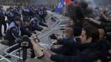 Сблъсъци на многохиляден протест в Албания