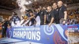 Баскетболистите на САЩ спечелиха световната титла за юноши до 19 години