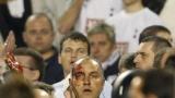 УЕФА глоби и Андерлехт и Лацио
