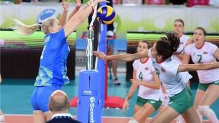 България загуби с 1:4 от Словения на полуфинала на световното първенство