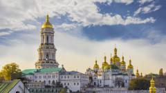Украйна очаква $3,9 милиарда от МВФ