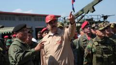 Във Венецуела нямало руска военна база
