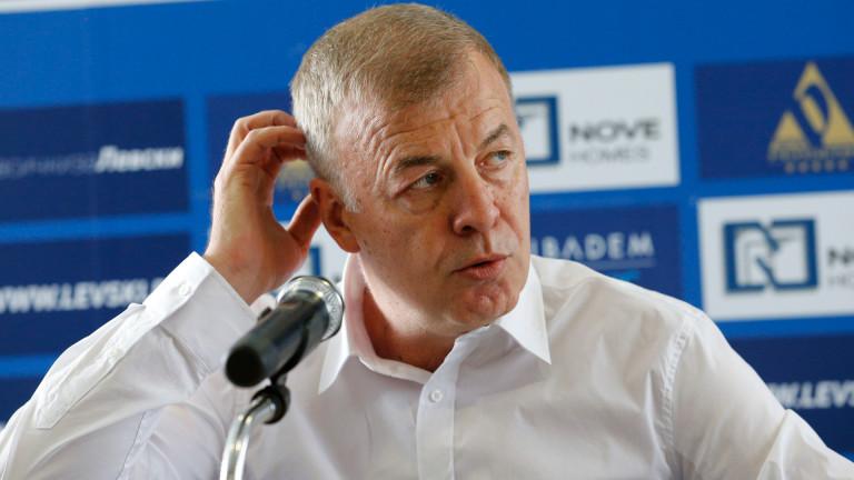 Собственикът на Левски Наско Сираков: Ще изровим земята, но ще излезем от ситуацията