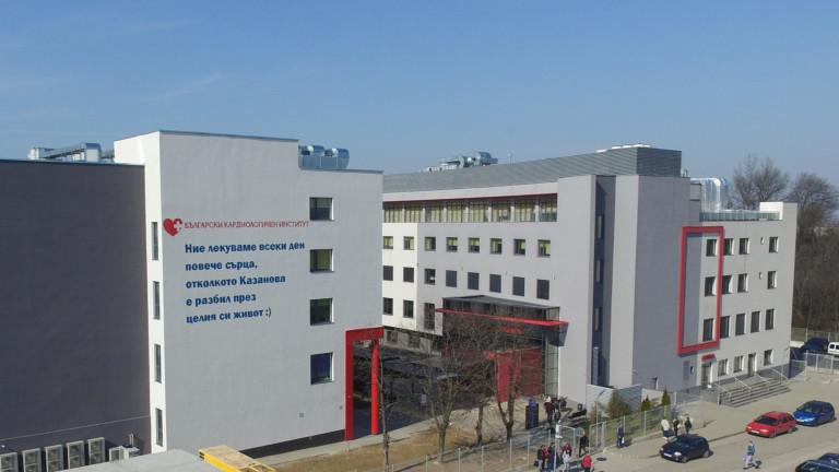 """Болница """"Сърце и Мозък"""" - Плевен стартира безплатни консултации за онкологично болни пациенти"""