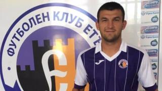 Венцислав Василев: Не се съмнявам в победа на Етър срещу Дунав