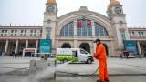 Пекин отменя празненствата за китайската Нова година заради коронавируса