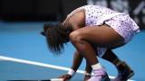 Сензация на Australian Open - Цян Ван прати Серина Уилямс у дома