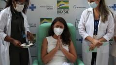 Бразилия започва разпространение на COVID ваксини собствено производство