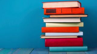 Ръководство за четене на света