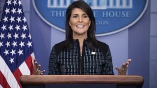 САЩ са доволни, 128 държави подписват предложението за реформи на ООН
