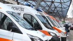 """От """"Медицински надзор"""" проверяват случай на починал 43-годишен мъж от София"""