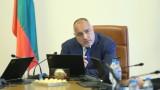 Борисов: Национална стратегия за детето няма