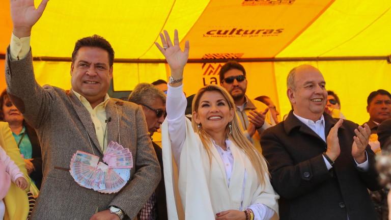 Действащият боливийски президент Жанин Аньес обяви плановете си да се
