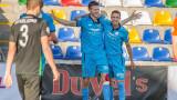 ФК Рига с пета поредна победа в латвийското първенство