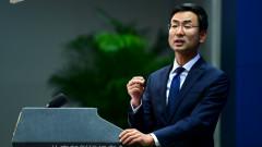 Китай не иска ядреният договор САЩ-Русия да е многостранен
