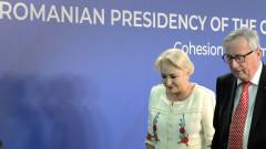 Румъния обещава да приеме еврото до 2024 г.