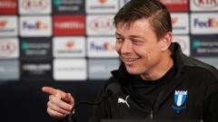 Треньорът на Малмьо: Това няма да е мач, който е на принципа всичко или нищо