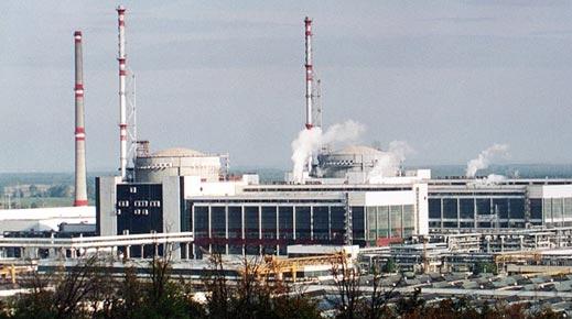 АЕЦ Козлодуй въвежда електронни търгове за електрическа енергия