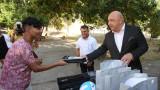 Министър Кралев зарадва деца, лишени от родителски грижи