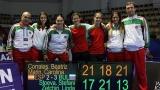 Женският ни отбор по бадминтон на четвъртфинала на европейското