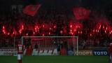 Феновете на ЦСКА поискаха оставката на Люпко Петрович