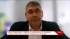 Nestle планира да увеличи производството в българската си фабрика