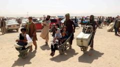 Белгия: Има трудности при евакуацията от Кабул
