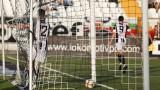 Локомотив (Пловдив) тотално надигра Берое за 3:0