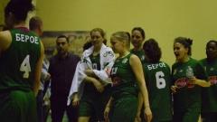 Берое - Монтана е финалът за Купата на България