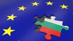 Образът на ЕС за българите - стабилен, но и застрашен