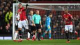 Марсиал обмисля да напусне Манчестър Юнайтед