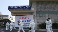 Южна Корея удължи мерките за социална дистанция с още 2 седмици