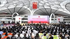Китай откри ново мегалетище