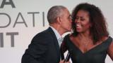 Барак Обама, Мишел Обама и как семейството печели и харчи милионите си