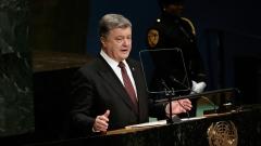 """Русия водела хибридна война срещу Украйна, в която имало и """"терористичен компонент"""""""