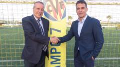 Луис Гарсия Пласа е новият старши треньор на Виляреал