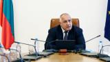 Борисов уверява, че подхождат отговорно към съставяне на ново правителство