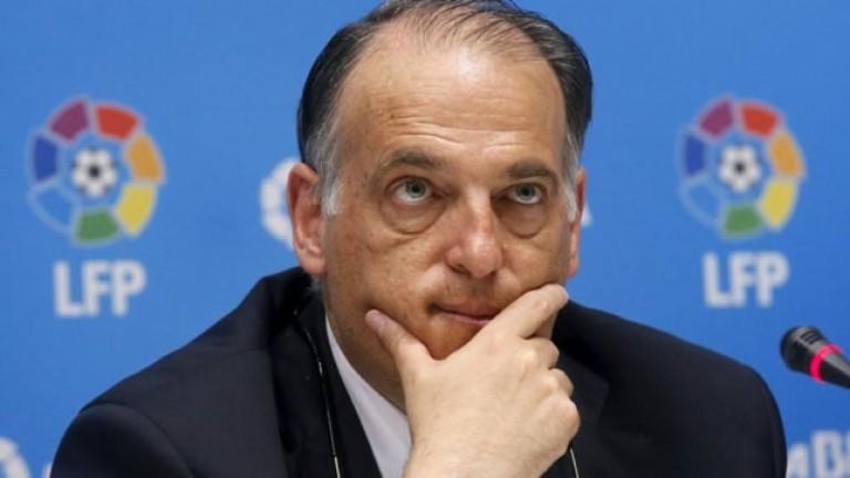 """Хавиер Тебас отговори на Флорентино, определи го за """"изгубен"""""""