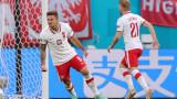 В Полша не са оптимисти за мача срещу Испания