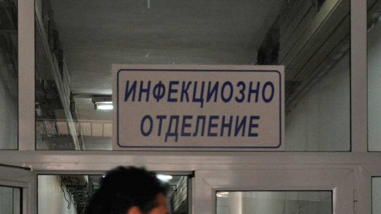 COVID отделенията в Благоевград вече са пълни